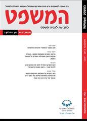 כרך 17-2