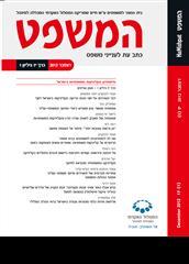 כרך 19