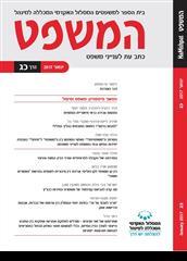 כרך 23