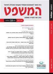כרך 22